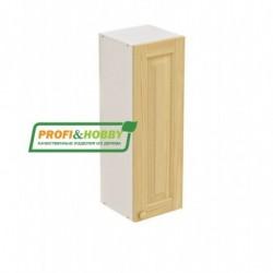 Шкаф 300 мм 1 дверь
